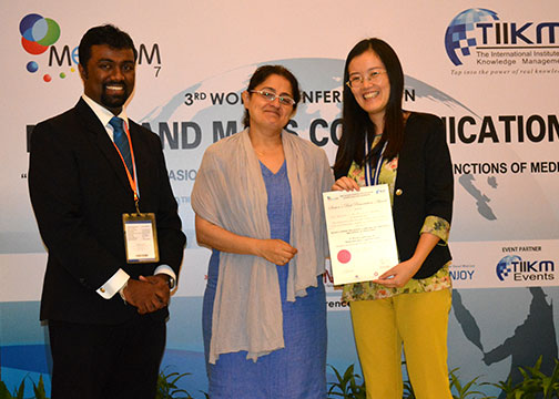 World Conference on Media and Mass Communication